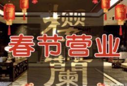 [三里屯] 樱蘭全息养生馆