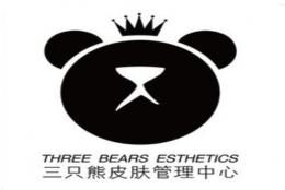 [朝阳区] 三只熊皮肤管理会馆